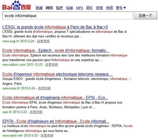 Recherche sur ecole informatique dans Baidu