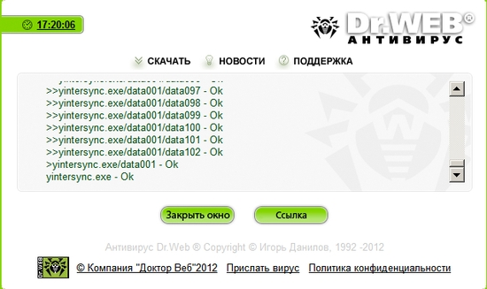 Scanner en ligne Dr.Web