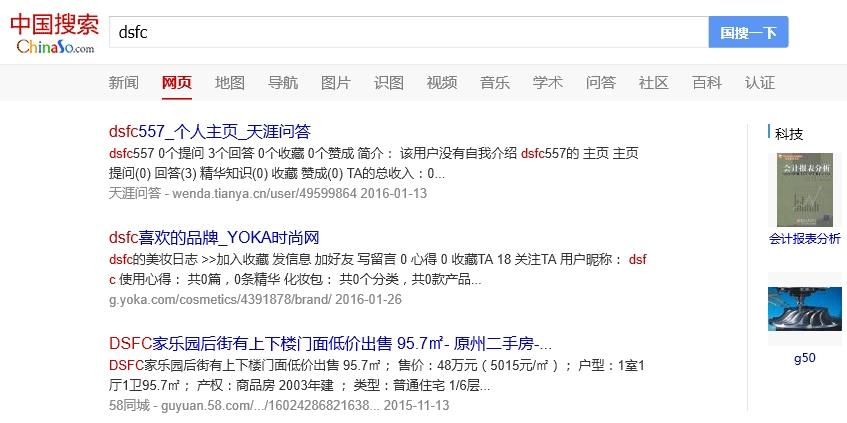 Le moteur de recherche chinois Chinaso