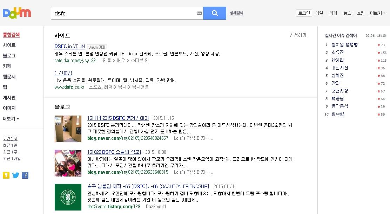 Le moteur de recherche coréen Daum