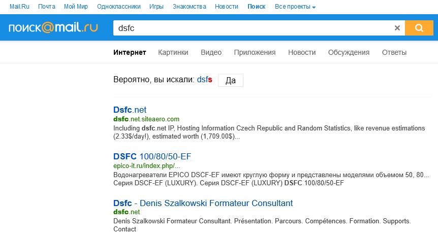 Le moteur de recherche russe Mail.ru