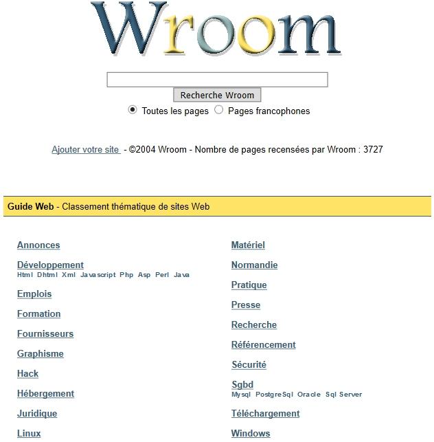2017 : un projet de moteur de recherche !?