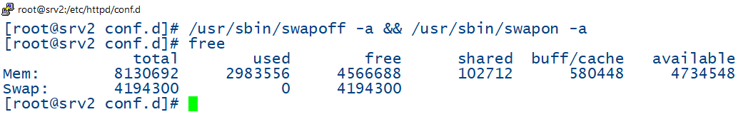 Vider le swap à chaud de votre serveur Linux